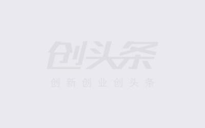 北京市支持企业发展科技政策培训会