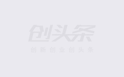 IFE2018第二十一届广州理财博览会