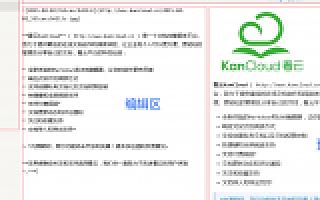 不骗你!和这些在线文档工具比起来,Google Docs真的弱爆了