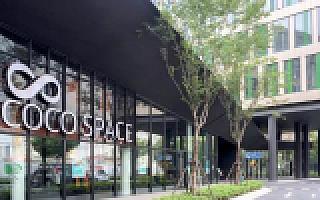 众创空间COCO SPACE:来这里找合伙人、找资本、找工位