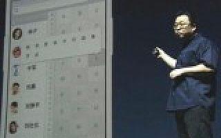 罗永浩发899元的坚果手机:为什么叫坚果?值不值得买?