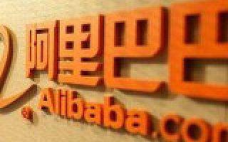 阿里巴巴太可怕了!竟然入股了中国互联网的半壁江山