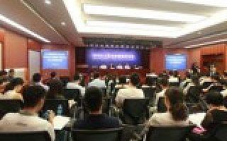 2015深圳国际BT领袖峰二次新闻发布会火速预热