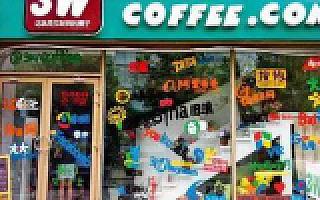 全国最著名的创业咖啡,你喝过几杯