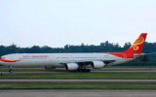 海航4.5亿美元战略入股巴西第三大航空,跨洋合作开拓全新市场?