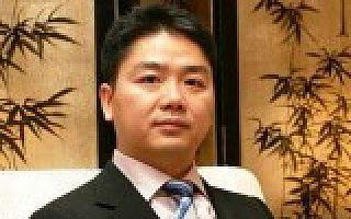 刘强东:曾因缺钱担心公司倒闭差点一夜白头