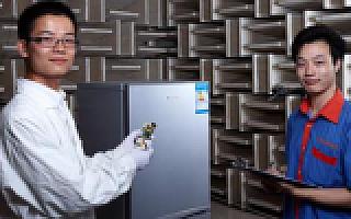奥马电器跨界互联网金融 建冰箱金融双轨