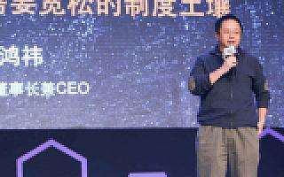 """周鸿祎暗讽小米变""""资本奴隶"""",雷军微博回击生态链产品启用独立品牌"""