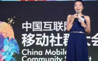 QQ市场总监曾艳琦:如何黏住90后,不成为TA的前任?