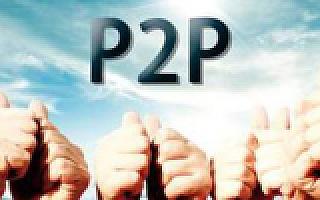 你对P2P了解多少?告诉你真实的P2P运营成本