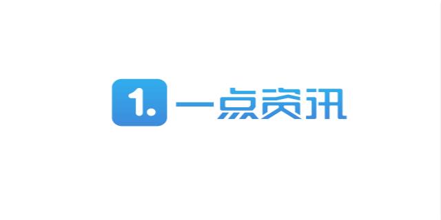 一点资讯app_一点资讯
