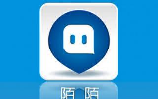 陌陌iOS端收入超QQ 苹果用户更爱用陌陌?