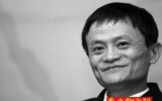 科技圈大佬们的2015:马云最土豪 李彦宏最任性 周鸿祎最励志