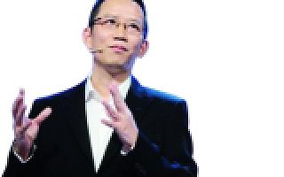 吴晓波:未来的商业机会是,你只需要服务好这些特定人群