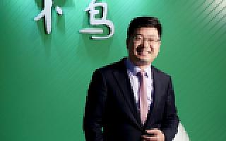 民宿预订平台木鸟短租完成千万元级B轮融资