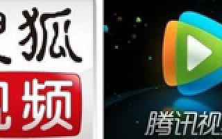 腾讯10亿美元入股搜狐视频?张朝阳:我可以负责任地告诉你,没有此事