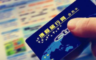 梁建章解读带薪假期:会引发旅游消费热潮