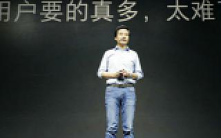 """小米为什么主打这些所谓的""""黑科技""""?"""