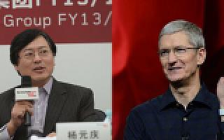 苹果8年收入超6万亿 库克年薪只有杨元庆一半