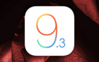 早报:苹果证实iOS9.3存在bug,元宝铺获腾讯领投1亿元B轮融资