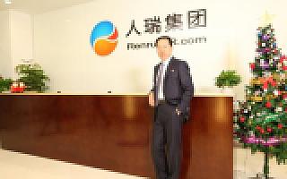 人瑞集团CEO张建国:再战招聘市场 剑指3年100亿