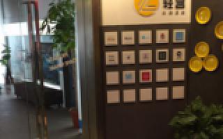"""上海轻客众创空间:""""工位足够便宜""""才是创业者的核心需求"""