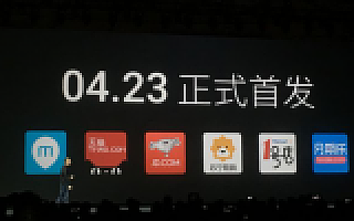 魅族年度旗舰PRO 6发布 分期乐成首发平台