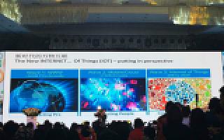 微软全球副总裁辛迪古普达:中国有机会领导全球物联网潮流