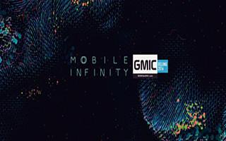 商米邀您一起来关注GMIC北京2016,首批嘉宾阵容曝光