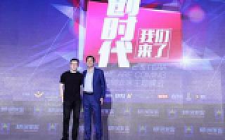 """首届80后创业家主题峰会举行 80后创业代表将成立""""创业中国俱乐部"""""""