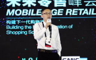 """卷皮CEO黄承松:""""草根""""市场很大 将专注做平价电商"""