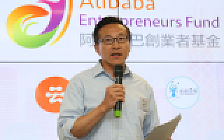 阿里宣布投资三家初创公司 均以香港为业务基地