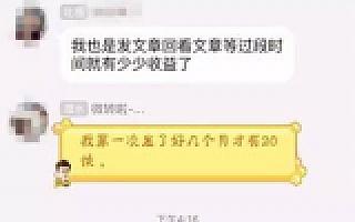 鸡汤文攻占朋友圈背后:虚假广告千万级产业链