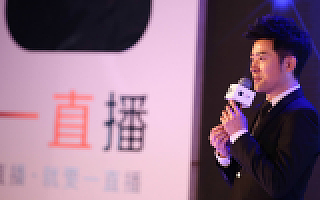 """微博&秒拍携手推出直播平台""""一直播"""",贾乃亮出任首席创意官"""