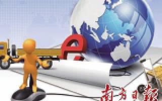"""海淘新政导致单量锐减 跨境电商转战""""海外直邮"""""""