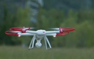 小米无人机终于发布了,2499 你也来一台?