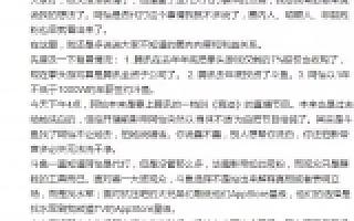 """王思聪揭""""阿怡代打"""":直播平台撕逼时代开始?"""
