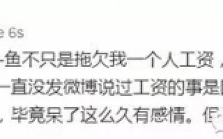 王思聪手撕斗鱼,熊猫TV能否一统电竞江湖?