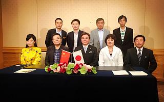 暾澜投资宣布与日中韩贸促会达成战略合作协议并完成高端医疗项目的收购签约