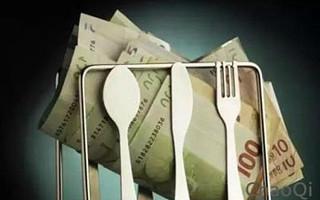 《餐饮老板内参》完成5000万元A轮融资,投资方阵容豪华