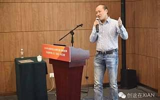 上海莘泽股份有限公司创始人邓伟:孵化器的价值创造与资本化道路探索