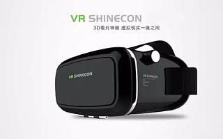 VR | 虚拟现实到底有什么用?
