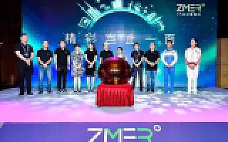 """""""老男孩""""们为梦想卖房  现在他们推出了首款VR全景运动相机ZMER OEN"""