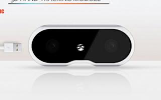 "【TC 上海现场报道】基于移动平台,uSens 凌感科技将推手势交互模组""Fingo"""