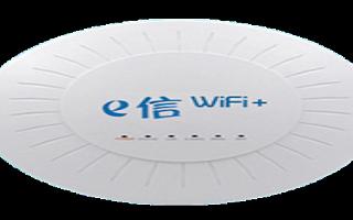 公司人说:办公室免费WiFi也是奢求?-e信wifi