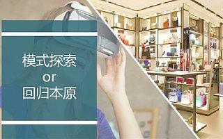 阿里buy+是剁手神器?实则是基于视觉刺激的未来化探索