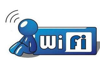 e信WiFi--教你如何轻松查看电脑储存的WiFi密码