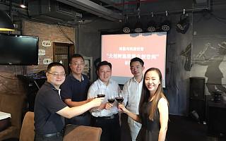 快讯 | 蜂巢上海虹口站正式签约!