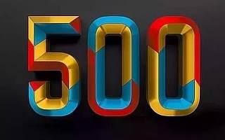 3家中国公司进入2016年财富世界500强Top5!
