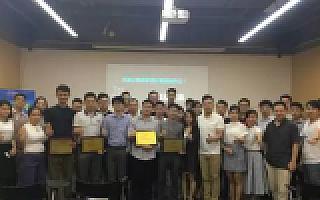 领客青年717社群大会:专属青年精英创科社群